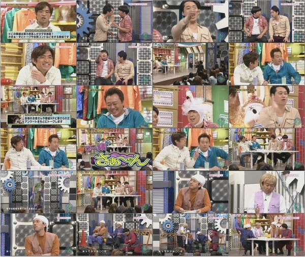 お笑いさぁ~ん 20100510 さまぁ~ず×バナナマン (704x396 23m29s).wmv.jpg