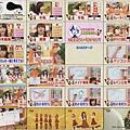 AKBINGO #99 [2010.09.01] (1280x720 XviD).avi.jpg