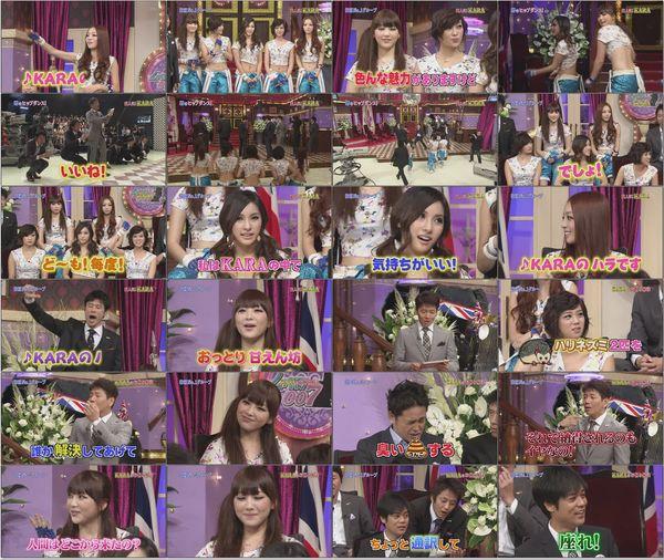 KARA.1080i.NTV.Shabekuri.007-Part01.mp4.jpg