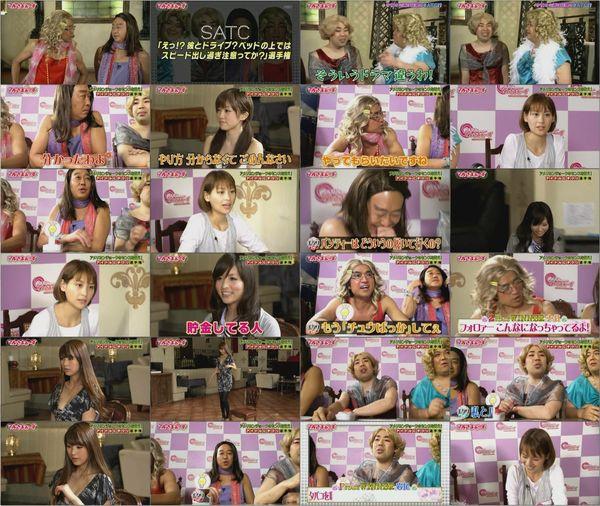 [TV] マルさまぁ~ず 2010.08.25 (地Digi DivX685 mp3 640x360).avi.jpg