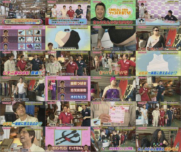 [TV] マルさまぁ~ず 2010.07.29 (地Digi DivX685 mp3 640x360).avi.jpg