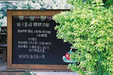 青境花墅3s.jpg