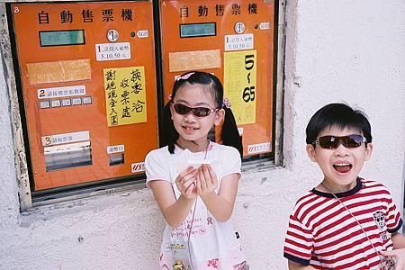 新竹動物園自動售票機s.jpg