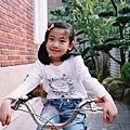 bike s.jpg