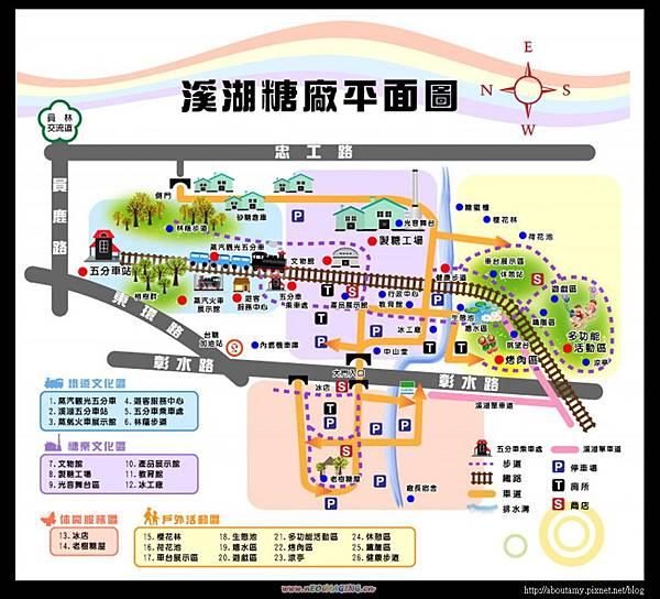 溪湖糖廠map.jpg