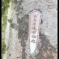S__19833102_nEO_IMG.jpg