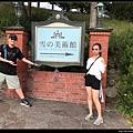 芳照2019北海道_190709_0665 - 複製_nEO_IMG.jpg