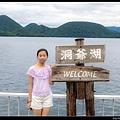 201972 北海道_190819_0187_nEO_IMG.jpg