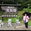 201972 北海道_190819_0216_nEO_IMG.jpg