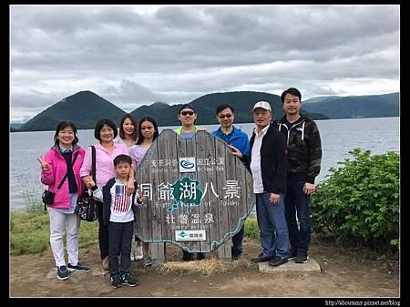 201972 北海道_190819_0220_nEO_IMG.jpg