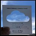 201972 北海道_190830_0279_nEO_IMG.jpg