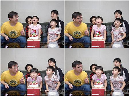 ashley birthday 4in1.jpg