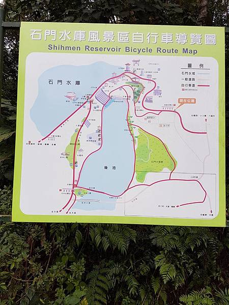 石門水庫自行車導覽圖