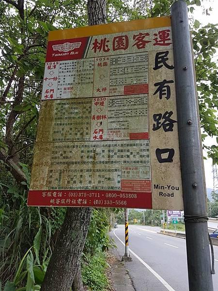 公車站牌名