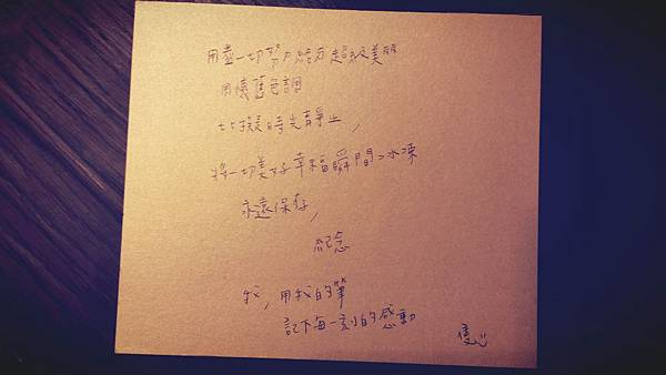 C360_2015-05-07-12-06-00-842.jpg