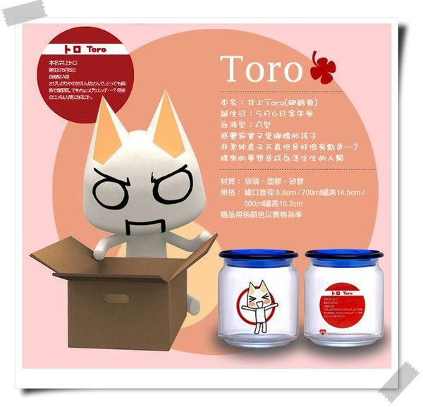 TORO01.jpg