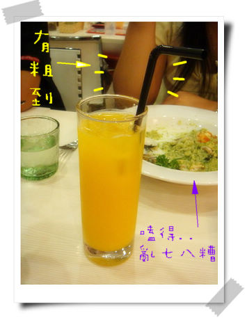 DSC01516.jpg