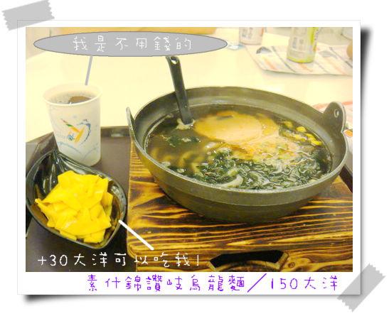 DSC01541.jpg
