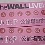 20120617 The Wall  The Jezabels邪惡女孩亞洲巡迴演唱會