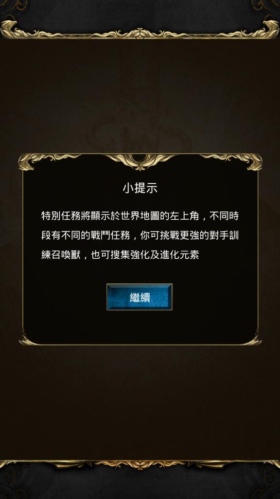 2013-06-13_17-40-38