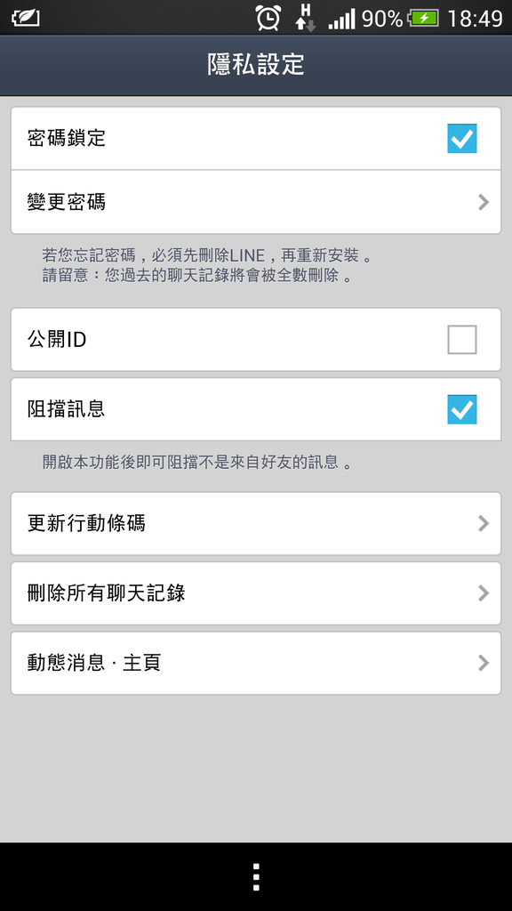 Screenshot_2013-11-06-18-49-06.png