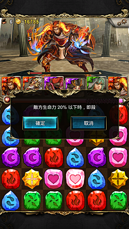 Screenshot_2014-07-03-12-23-30.png