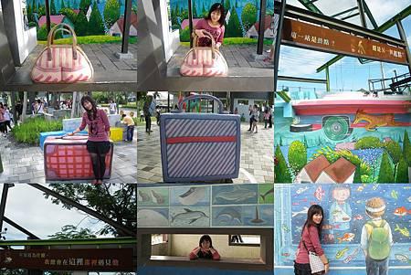 幾米公園1.jpg