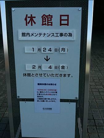 佐川布洛格 002.jpg
