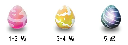 boss egg.png