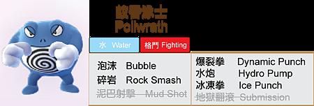 062 蚊香泳士-data.png