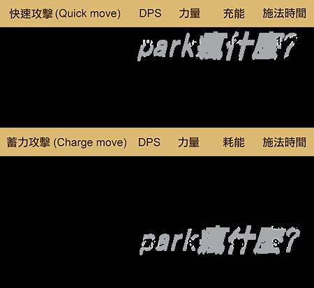 move-ground-gen2.png