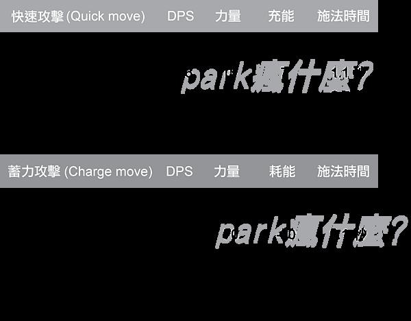 move-steel-gen2.png