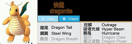 149 快龍-data.png