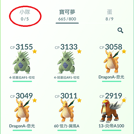 team-1.png