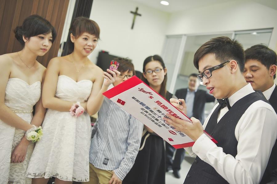 林峯與采婷 婚禮229.jpg