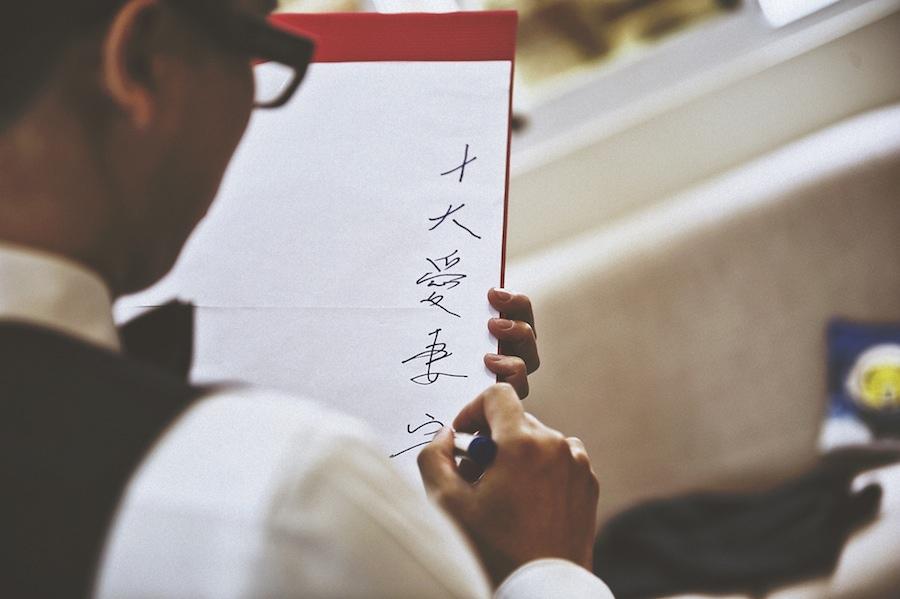 林峯與采婷 婚禮225.jpg
