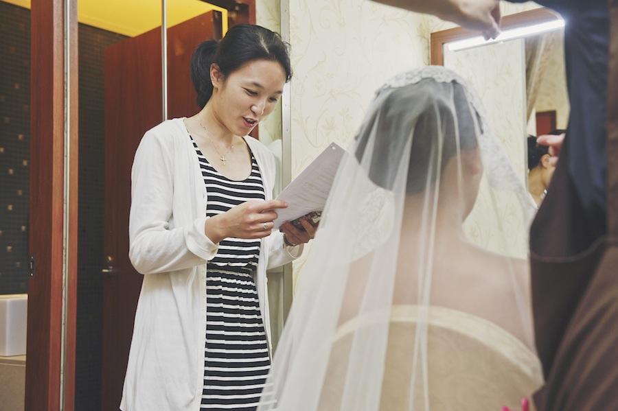 筱筠&盧毅 婚禮091.jpg