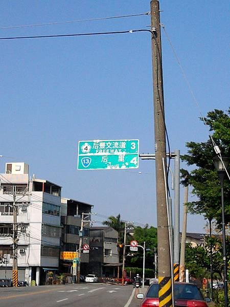 2.三豐路憲兵隊前.jpg
