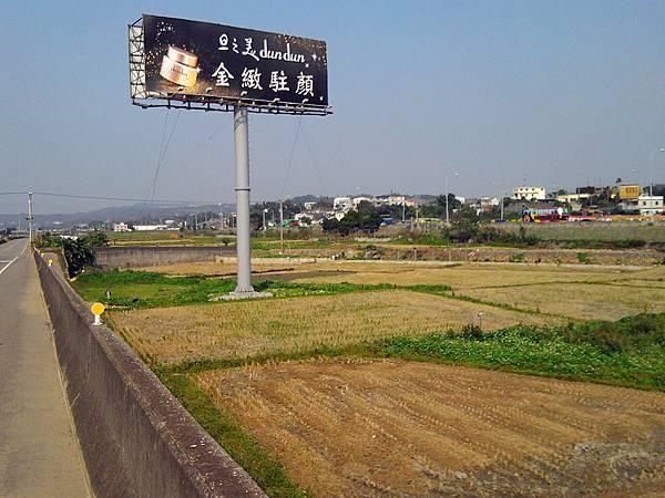 34.旁邊高速公路.jpg