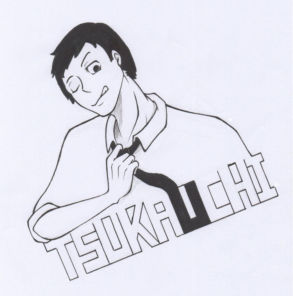 TSUKAUCHI