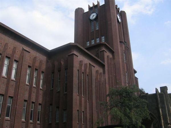 東大圖書館