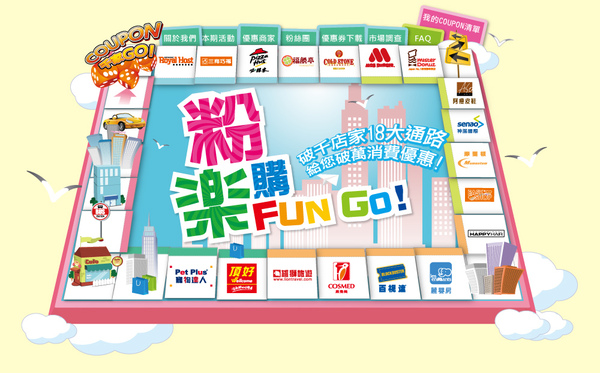 fun go.jpg