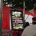 照片 15989.jpg
