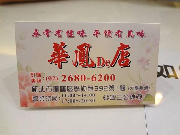 PhotoCap_DSC06660.jpg