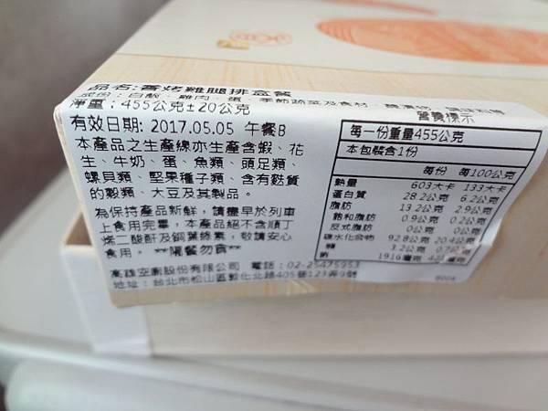 PhotoCap_DSC06699.jpg