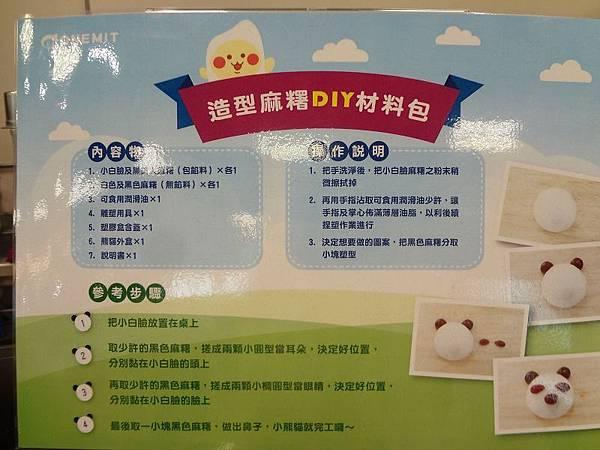 PhotoCap_DSC08036.jpg
