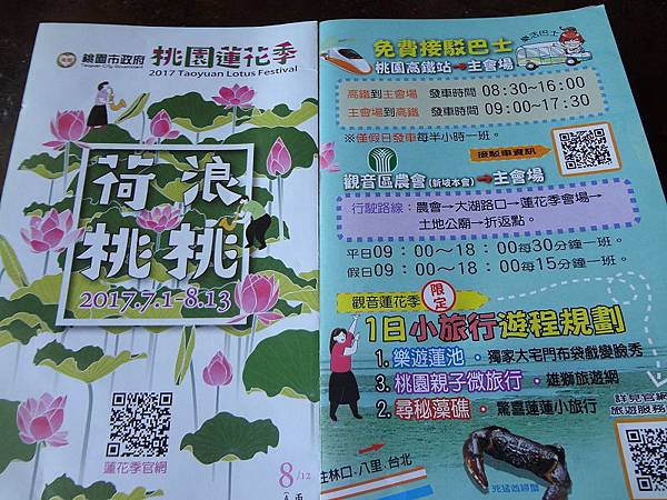 PhotoCap_DSC00492.jpg
