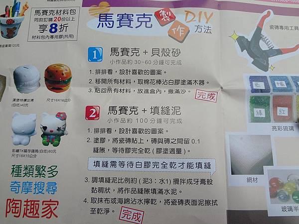 PhotoCap_DSC09157.jpg