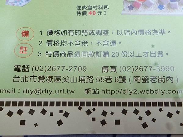 PhotoCap_DSC09166.jpg