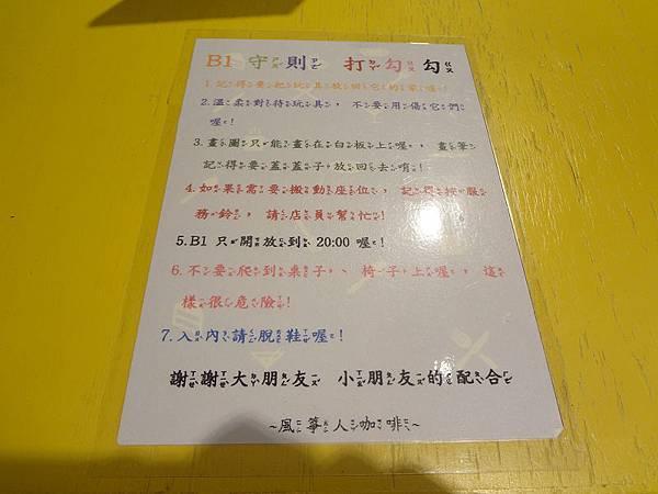 PhotoCap_DSC07916.jpg